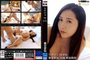 高贵正妹TV 970
