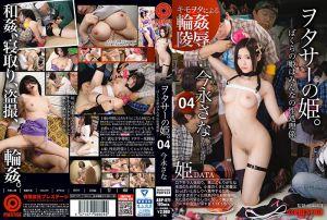 宅男女神 04 今永纱奈