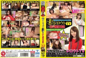 シロウトTV×PRESTIGE PREMIUM 32 バイトの延长感覚で撮られた、素人アイドル达の初出し映像!8名240分-下