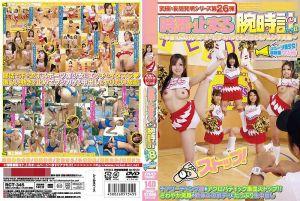 终极妄想发明系列第26弹 时间暂停手錶 8