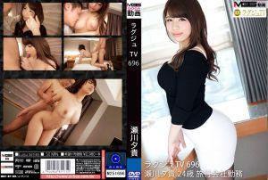 高贵正妹TV 696