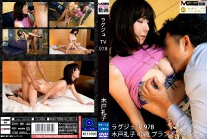 高贵正妹TV 978