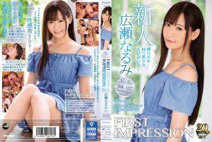 FIRST IMPRESSION 137 有着神舌的美少女AV出道 广濑成美