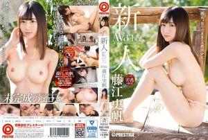 最强超威等级正妹下海拍A片 藤江史帆