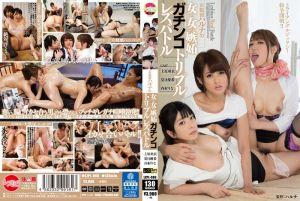 女导演春菜的勾心斗角蕾丝边大战!