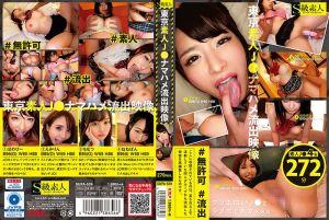 东京素人学生妹无套自拍做爱流出映像 上