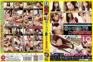 (素)素人TV PREMIUM  10