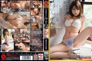 纯天然长谷川留衣汁120%