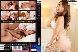 高贵正妹TV 414 凉南佳奈
