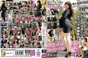 颜射!OL服俱乐部16 宫泽千春