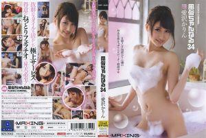 风俗频道34 爱泽花梨