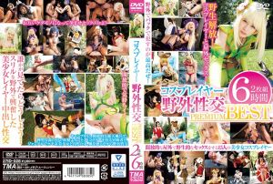 角色扮演者野外性交 PREMIUM BEST 2片组6小时-下