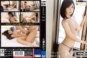 高贵正妹TV 187 星空萌爱