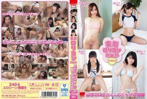 变态萝莉控俱乐部 4位无垢美少女的淫乱痴态 第一集