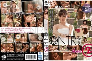 NTR温泉 02 第二集