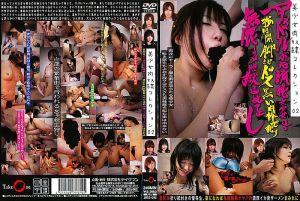美少女肉体奴隷精选 02