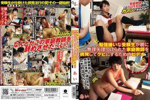 准考学生妹诱惑家教解雇幹砲实况影片 1 向井蓝