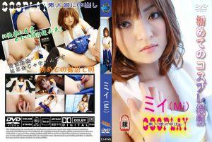 COSPLAY~素人少女中出~No.5「首次角色扮演撮影」