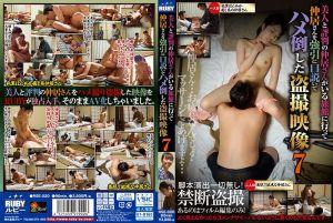 硬上肏翻旅馆美女接待偷拍影片 7