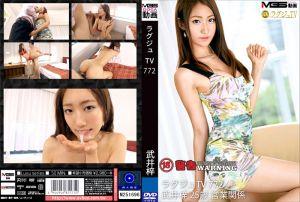 高贵正妹TV 772