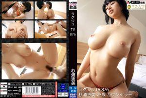 高贵正妹TV 876