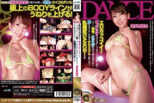 淫荡帅舞者走光挑衅DANCE! 2