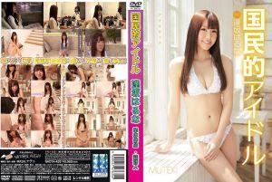 国民偶像 逢坂春菜