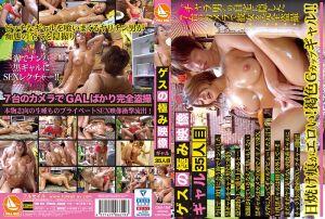 究极人渣幹砲影像 辣妹版 第35位受害者