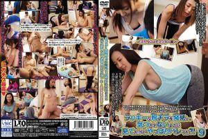 目击走光超爽滴 被抓包淫笑幹翻?! 9 瑜珈教练篇