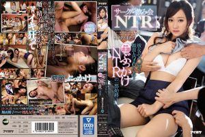 社团聚会NTR 女友被颜射又内射实况影片 柚月向日葵