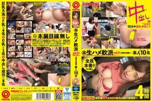 素人无套抽插搭讪 vol.01 姬路与冈山 「关西出差编」