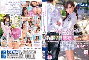 新人限定制服约会俱乐部 01 春埼芽衣