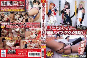 下春药鲍塞棒肏翻角色扮演妹!9