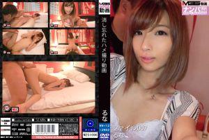 宾馆摄影机内忘记删除的幹砲自拍影片 007