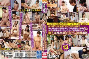 30岁巨乳淫妻诱惑小鲜肉肉棒 超淫乱巨乳欧巴桑总集编! 上