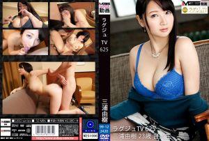 高贵正妹TV 625