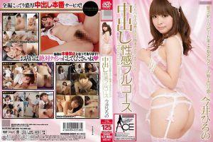 中出性感全套服务 今井广野