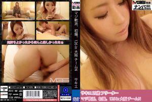 真实搭讪后首拍 126 in 上野 Y小队