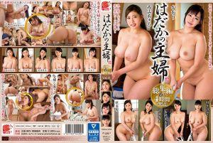 全裸主妇总集编6人4小时Vol.11