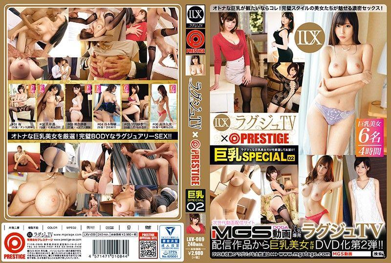 高贵正妹TV×蚊香社精选 巨乳特集 02