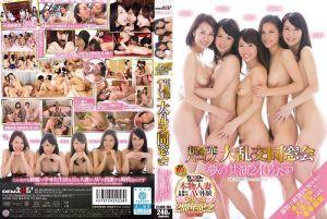 超豪华后宫大锅炒同学会 梦幻共演240分钟SP