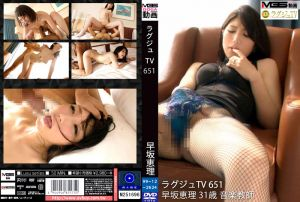 高贵正妹TV 651