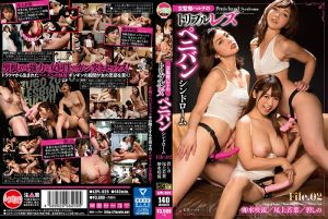 女导演春菜的三角蕾丝 假屌成瘾档案 02