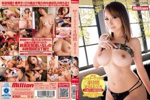AV偶像名人堂4小时! 北川爱莉香
