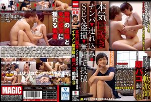 认真把妹 搭讪→外带→幹砲偷拍→擅自PO网 型男搭讪师即刻开幹影片 12
