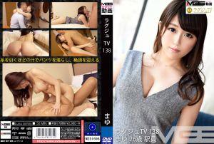 高贵正妹TV 138 里美麻友