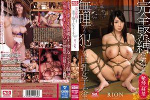 巨乳女大生被完全紧绑硬肏 宇都宫紫苑(RION)