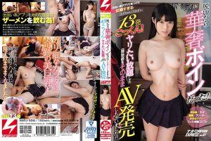 约砲APP乖巧正妹连吞13发精&任人猛幹当片卖! 把妹JAPAN EXPRESS Vol.97