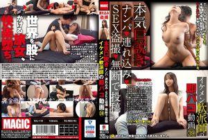 认真把妹 搭讪→外带→幹砲偷拍→擅自PO网 型男搭讪师即刻开幹影片 39