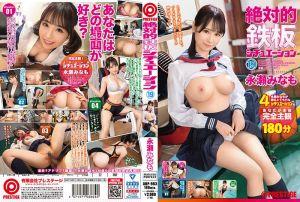 绝对经典场景幹砲19 永濑未萌